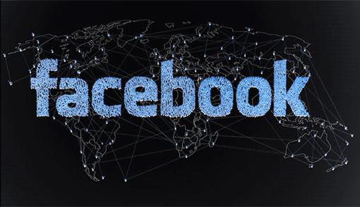Previna-se contra os links de imagens via chat no Facebook. Pode ser um novo vírus !